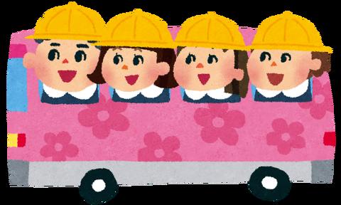 youchien_schoolbus