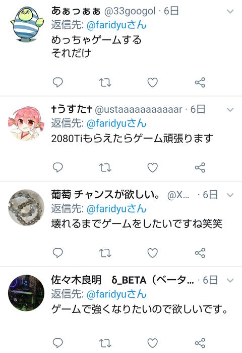 5lTMN5k