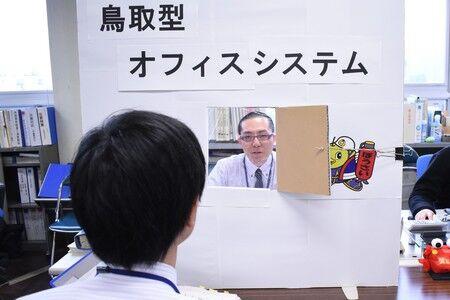 【驚愕】鳥取県庁のコロナ対策がすご過ぎるwwwwwwww (画像あり)