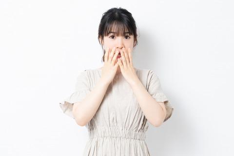 【速報】坂口杏里さん、衝撃発表!!!.....まぢかよこれ・・・