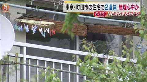 news2770784_6