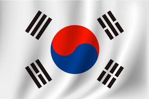 【速報】韓国の文大統領、終了のお知らせ!!!!!