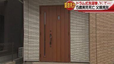 20180128-00010000-asahibc-000-2-view