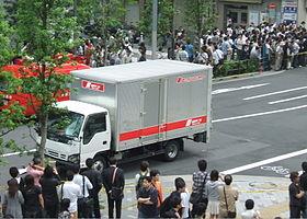 280px-Akihabara_massacre_01