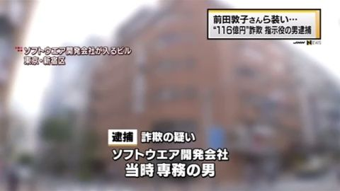 news2884260_6