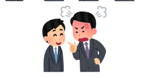 thumbnail_shikaru_man