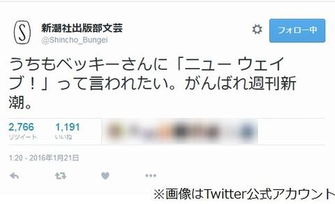 Narinari_20160122_35759_1