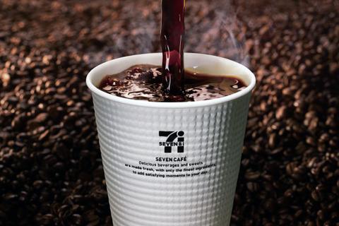 seven_cafe_002
