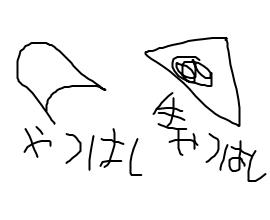 livejupiter-1538376302-2-270x220
