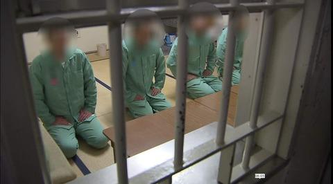 【仰天】飯塚幸三さんが収容される刑務所内がこちらwwwwwwwww(画像あり)