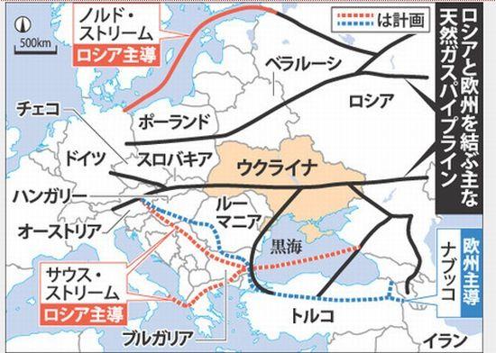 【戦争】ロシアとトルコの対立の背景がやばいwwwロシア機撃墜事件2015で両国の確執深まるwww(地図画像あり)