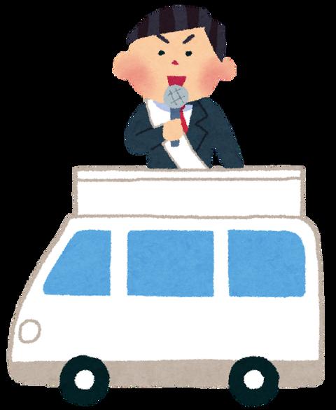 【悲報】愛知・岡崎市の新市長、5万円還元を公約に当選→ 結果wwwwwwww