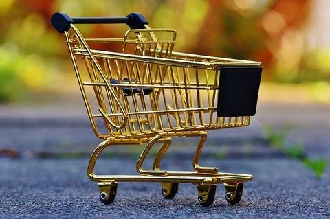 shopping-cart-1080840_640