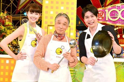 news_header_0410_cyu_002