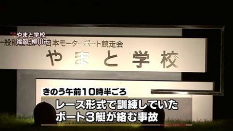 news2777952_6