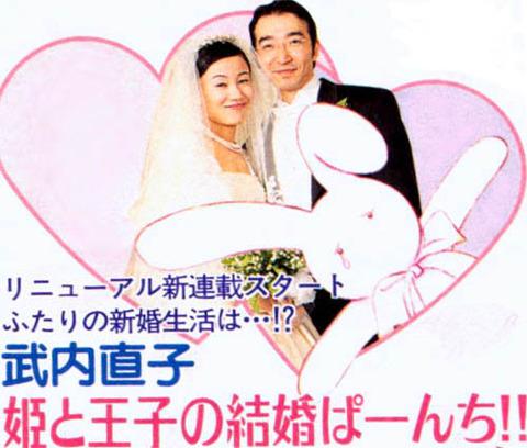 20110601_manngaka_01