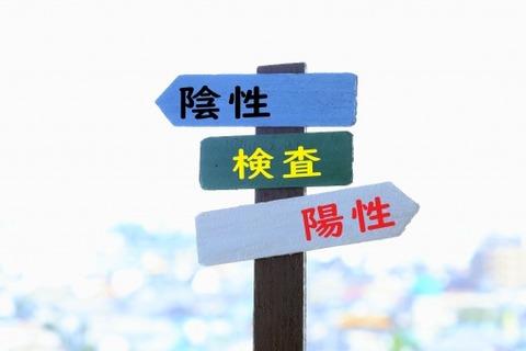 【マジかよ】日本人、大勝利wwwwwwwwwwwww