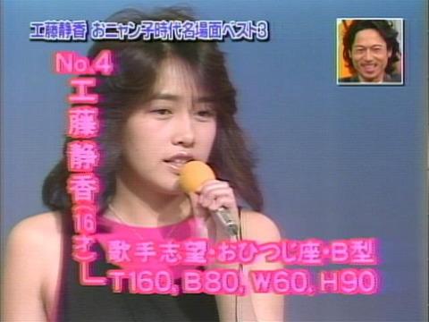 f1b67e4e s - 【芸能】キムタク次女Koki,、中国雑誌の表紙飾るも「お父さん似すぎるパーツ」が話題に