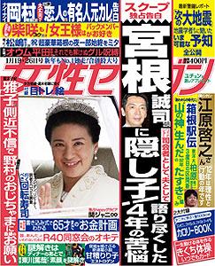 20121227_220411
