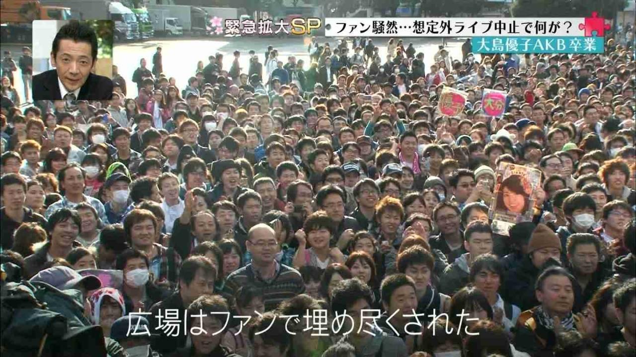 http://livedoor.blogimg.jp/akb48matomemory/imgs/f/2/f2719cf8.jpg