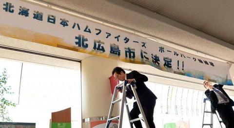 m_hokkaido-175835