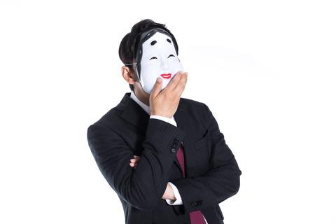 【速報】セブンイレブン、やらかす!!!!!