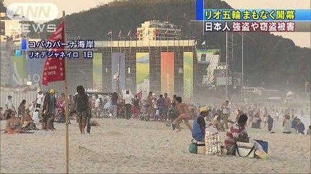 20160802-00000011-ann-000-view