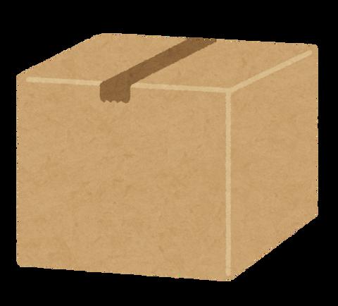 box_danbo-ru_close