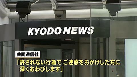 news3031294_38