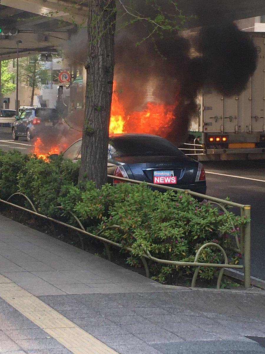 超高級車「マセラティ」が世田谷区で炎上!!写真がやばい(画像あり)