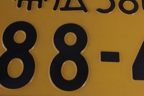 5BBBB059-8D5B-41BE-B5F4-DF3900AEC12D