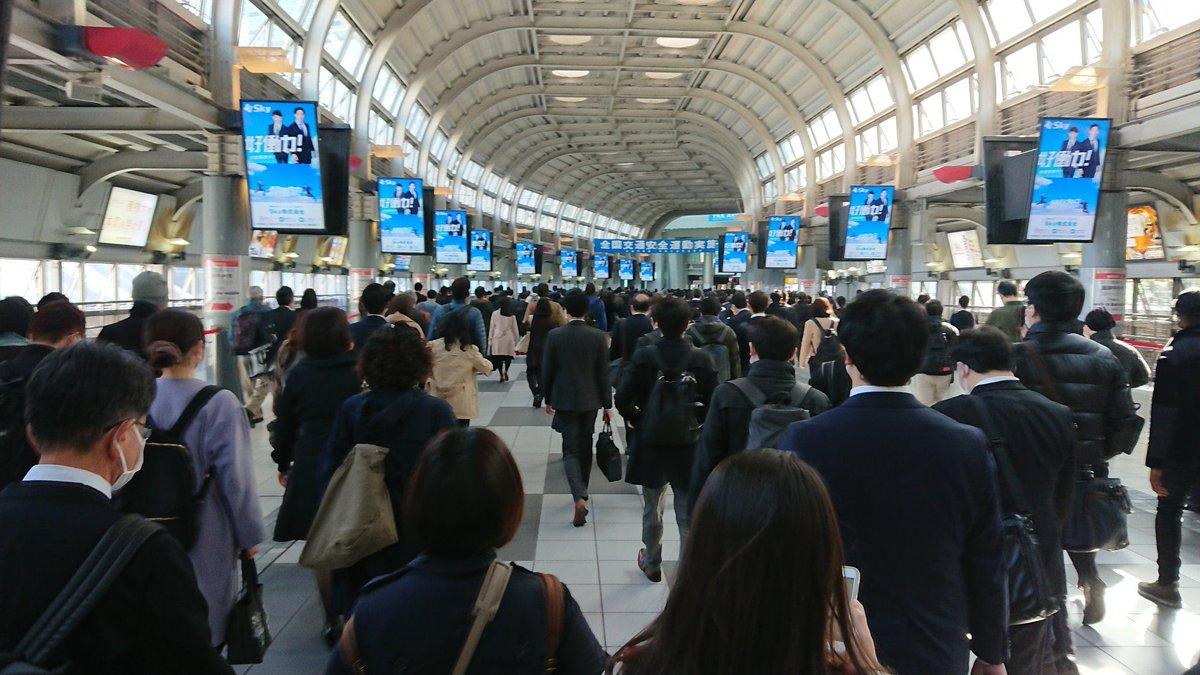 【衝撃】緊急事態宣言が出た翌日の「品川駅」wwwwwwww(画像あり)