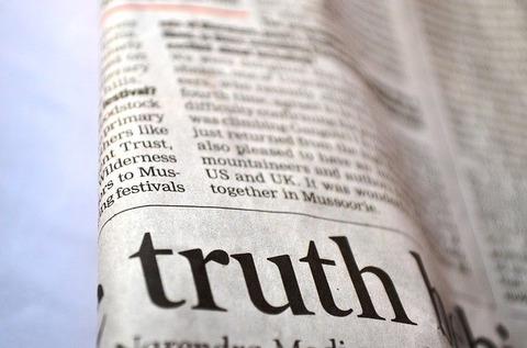 【衝撃】東京新聞のあの名物記者、やらかすwwwwwwww