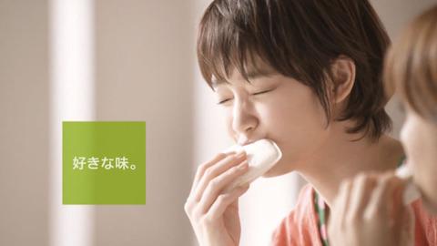20130218_gourikiayame_02