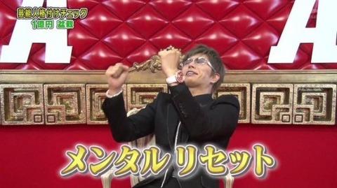 gackt-kakuzuke2016-7
