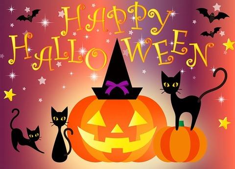 happy-halloween-3753868_640