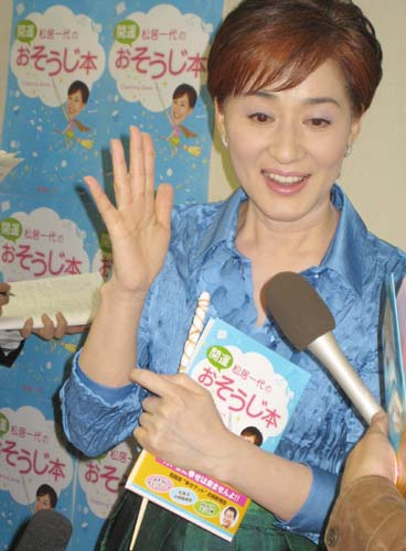 20120428_matsuikazuyo_34