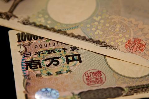 【新型コロナ】日本政府、衝撃の発表!!!