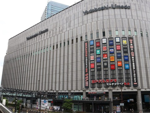 yodobashi_umeda_170630-1024x768