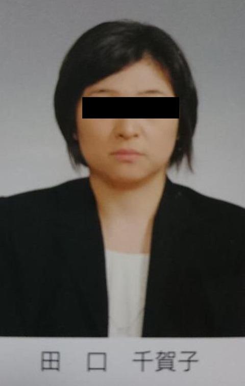 担任 監督責任者 岩手中2自殺村松亮くんのいじめ自殺事件に