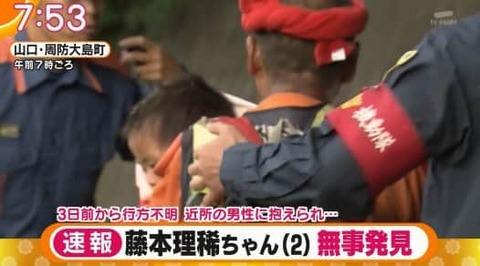 news1616-min
