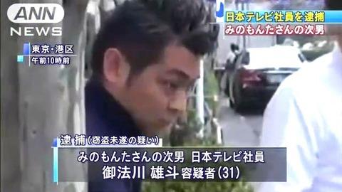 20140217_kanda_16
