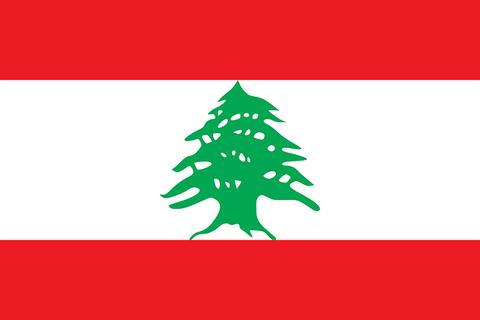 lebanon-162339_640