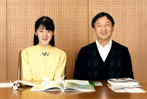 愛子 様 進学