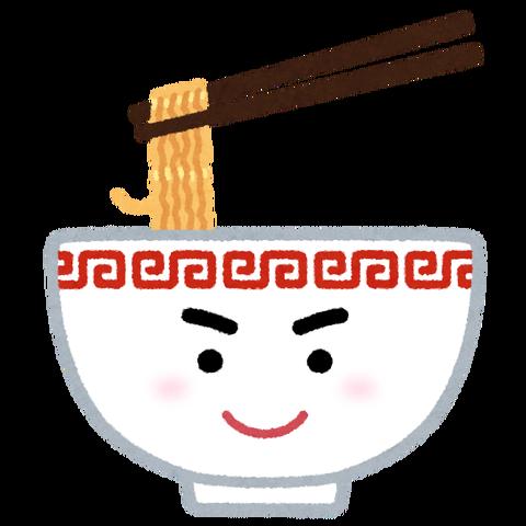 food_character_ra-men