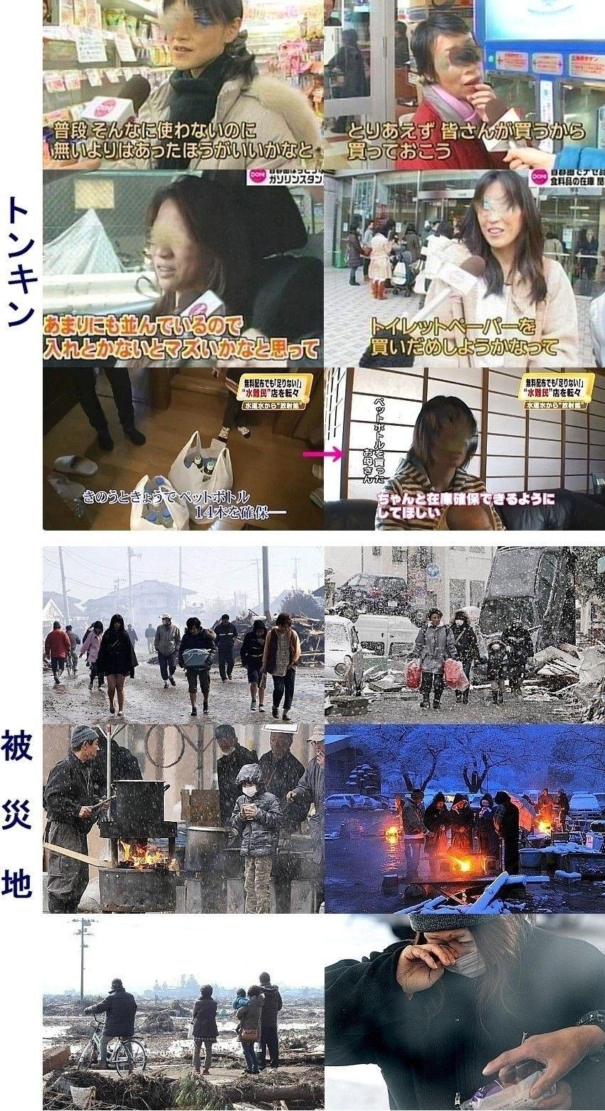 衰退する 大阪を尻目に 東京の勢いが加速 [転載禁止]©2ch.netYouTube動画>6本 ->画像>69枚