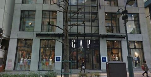 gap-680x347