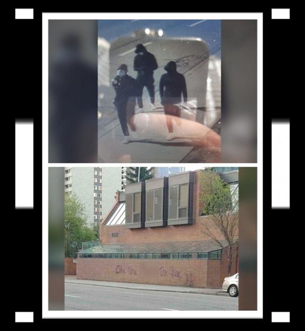 【新型コロナ】カナダの中国領事館に落書き→ その内容……(画像あり)