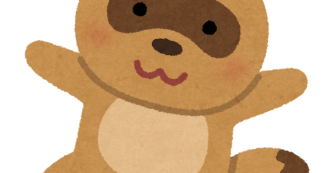 animal_happa_tanuki