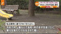 97640_news3163692_6